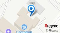 Компания Автофор на карте