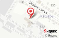 Схема проезда до компании Белый парус в Белгороде