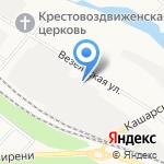 Белый парус на карте Белгорода