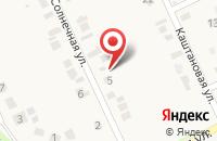 Схема проезда до компании СТО в Северном-Первом