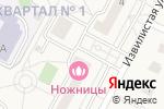 Схема проезда до компании Пивная Библиотека в Дубовом