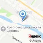 Алые Паруса на карте Белгорода