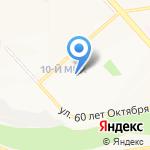 Детский сад №85 комбинированного вида на карте Белгорода