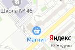 Схема проезда до компании Здоровье в Белгороде
