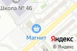 Схема проезда до компании Пес и Кот в Белгороде