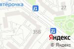 Схема проезда до компании ARISTON в Белгороде