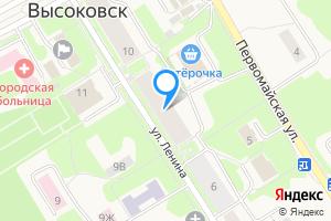 Однокомнатная квартира в Высоковске улица Ленина, 8