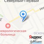 Торгово-строительная компания на карте Белгорода
