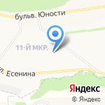 Магазин парфюмерии и бытовой химии на карте Белгорода