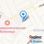 Сервис-Мебель 31 на карте Белгорода