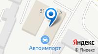 Компания ОМЕГААВТО на карте