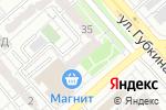 Схема проезда до компании Tele2 в Белгороде