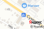 Схема проезда до компании Шаверма на Сумской, 41 в Белгороде