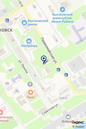 МП КОМБИНАТ ОБЩЕСТВЕННОГО ПИТАНИЯ ВЫСОКОВЕЦ на карте Клина