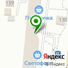 Местоположение компании УДачный