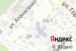 Схема проезда до компании Детский сад №39 комбинированного вида в Белгороде