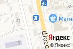 Схема проезда до компании Мегафон в Северном