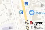 Схема проезда до компании +7 в Северном