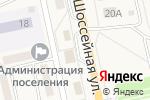 Схема проезда до компании Японский городовой в Северном