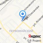 Чистюля на карте Белгорода