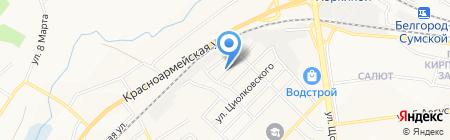 БелСервис31 на карте Белгорода
