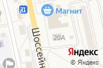 Схема проезда до компании Банкомат, Сбербанк, ПАО в Северном