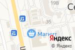 Схема проезда до компании Сластёна в Северном