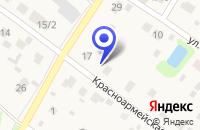 Схема проезда до компании ПТФ ТЛУЧКЕВИЧ А.Б. в Клине