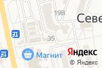 Схема проезда до компании Северяночка в Северном