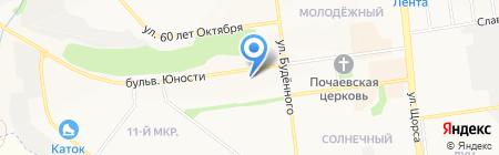 Камелот на карте Белгорода