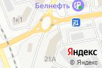Схема проезда до компании Сливки в Белгороде