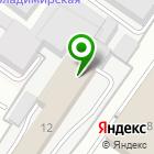 Местоположение компании ПроектИнтерСервис