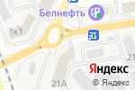 Схема проезда до компании МегаТрак в Белгороде