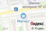 Схема проезда до компании Город Детей в Белгороде