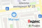 Схема проезда до компании Участковый пункт полиции №3 в Белгороде