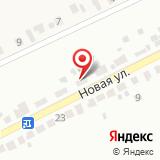 Белгородская областная клиническая психоневрологическая больница