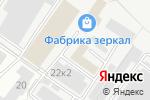 Схема проезда до компании Лоцман в Белгороде