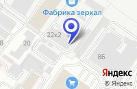 Схема проезда до компании ПРАВОВАЯ СЛУЖБА в Белгороде