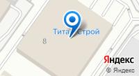 Компания Титан-Строй на карте
