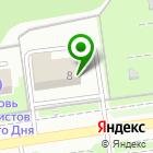 Местоположение компании СтройЛогистика
