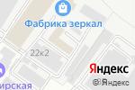 Схема проезда до компании Сантехсервис в Белгороде