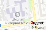 Схема проезда до компании Галлея в Белгороде