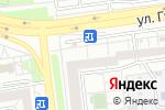 Схема проезда до компании Бон Арт в Белгороде