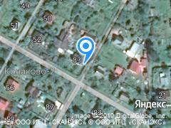 Московская область, деревня Головково, Клинский район