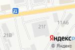Схема проезда до компании КАМАЗцентр в Белгороде