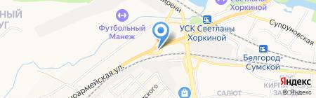 Марди на карте Белгорода