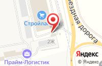 Схема проезда до компании МаслоЛюкс в Северном-Первом