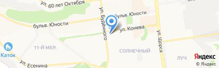 Мастерская по ремонту обуви и изготовлению ключей на карте Белгорода