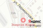 Схема проезда до компании АРХИТЕКТОН в Белгороде