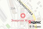 Схема проезда до компании Мозаика в Белгороде